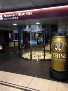 gaプレイス 恵比寿ビール記念館エントランス