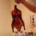 北京ダック食べて暑さを吹っ飛ばす。