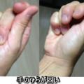 気を発動するには手のひらを柔らかく、指先まで柔らかい集中力。