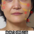 不調は皮膚に。皮膚にアプローチする気功の手セラピーセミナー