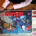 アナログ、昭和のボードゲーム。手間がかかるがそこが面白い。