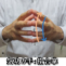 気功の手セルフケア講座(気功タッチで疲れ解消編)4月7日(土)