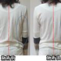 体が歪んでいると横幅が膨張してウエストが太く見える。背は縮む。