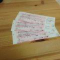 NBAバレエ団のスターズ・ストライプスを観に行きます。