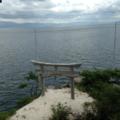 竹生島で英気を養う。御朱印の文字の迫力に気を感じる。