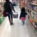 肩こりは、日常を楽しむことから。子供から学びましょう