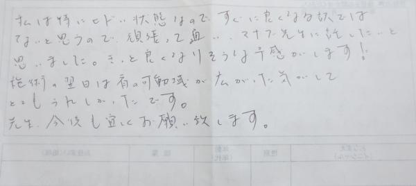 40代女性A・O経理 世田谷区_2