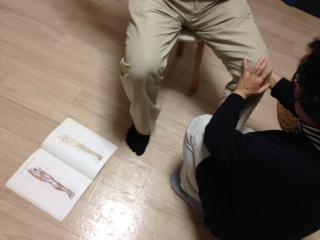 講座膝感応3