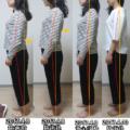 息苦しい肩こりは姿勢履歴で説明します。肩こりの原因が見えてきます。