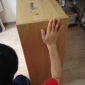 気功の手整体、添え手療法体験講座します。